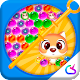 Download Game Bubbles: Bubble&Puzzles For PC Windows and Mac