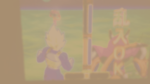 The Super Warriors of Sayan-jin - Arcade Edition  screenshots 4