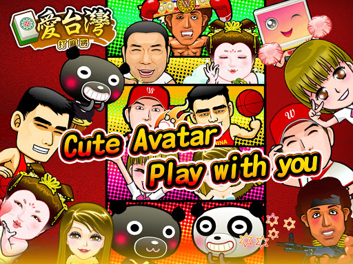 Taiwan Mahjong Online  screenshots 12