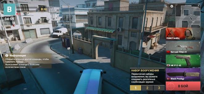 Modern Gun: Shooting War Games Mod Apk 1.0.1 (Unabated) 6
