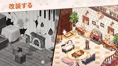 カワイイ検索ゲーム (Kawaii Mansion)のおすすめ画像1