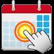 タッチ・カレンダー