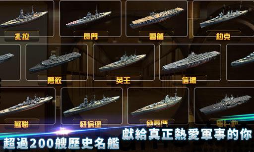 Warship Saga - u6d77u62301942 apkpoly screenshots 4