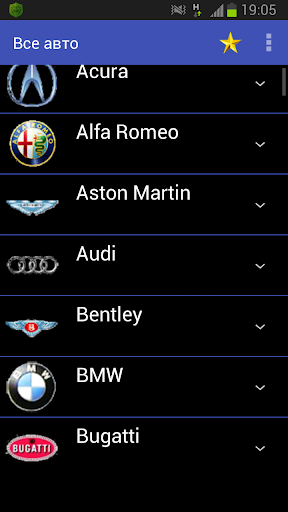 Car Parts & Car Info for Car Accessoriesuff0dAll Cars 8.2.1 Screenshots 9