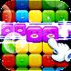 回転する四角-テトリスパズル - Androidアプリ