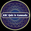 KBC Quiz Game in Kannada