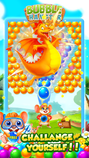 Bubble Shooter Jerry  screenshots 6