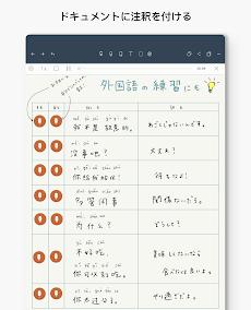 Noteshelf - ノートをとる | 手書き| PDFマークアップのおすすめ画像2