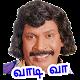 Vadivelu Tamil Stickers - 400+ Stickers Download on Windows