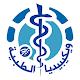 ويكيبيديا الطبية بلا إنترنت cover