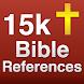 15000 Bible Encyclopedia