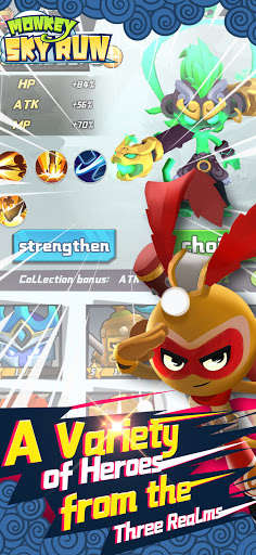 Sky Monkey Run screenshots 5