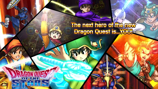 DRAGON QUEST OF THE STARS goodtube screenshots 1