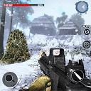Wüstenberg Scharfschütze modernen Shooter