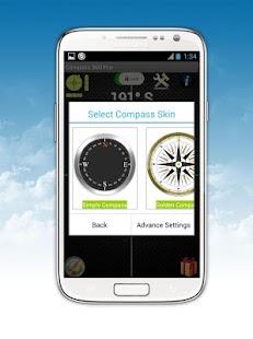 Компас 360 Pro Free Screenshot