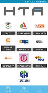 HTA TV