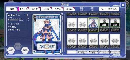 WIXOSS LAND -W.I.S.H. in-  screenshots 2