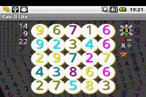 calc-ii pro screenshot 3