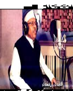 the best songs for Ayoub Tarish without the net