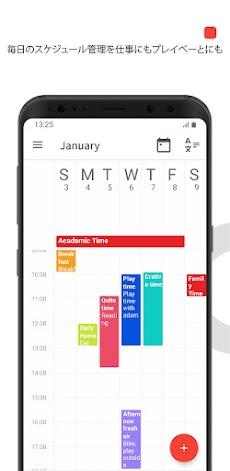 365日- カレンダーとメモ 2021のおすすめ画像2