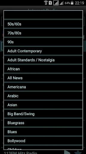 Radio Online 7.8 Screenshots 4
