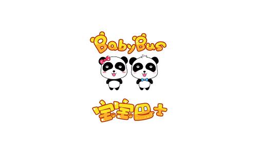 Baby Pandau2019s Color Mixing Studio 8.48.00.02 Screenshots 6
