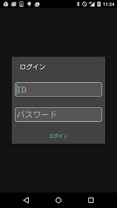 eサポートのおすすめ画像1