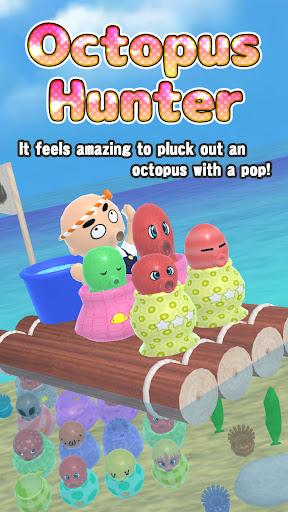 Octopus Hunter 3D Simulator 1.2.3 screenshots 6