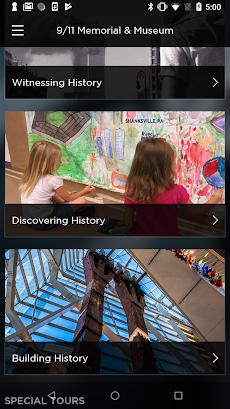 9/11 博物館オーディオガイドのおすすめ画像2