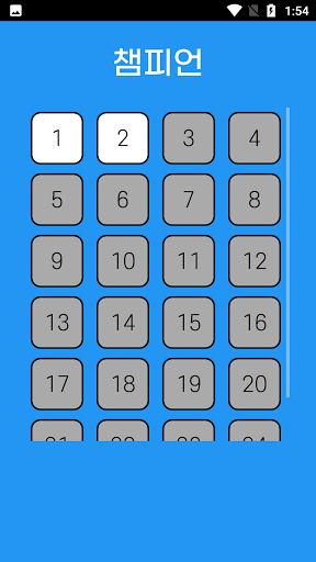 ub864 uc790uc74cud034uc988 - (LOL ub9acuadf8uc624ube0cub808uc804ub4dc ucd08uc131ud034uc988) 1.12 screenshots 6