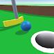 Mini Golf Challenge - Androidアプリ