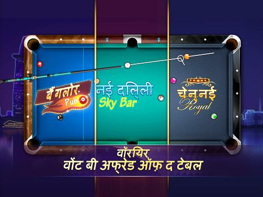 Desi Pool ZingPlay - Card & 8 Ball Billiards 13 screenshots 14