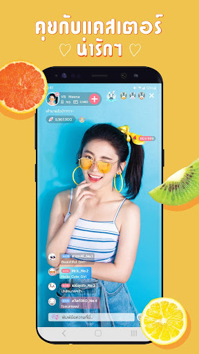 Vibie Live - Best of live streams community android2mod screenshots 7