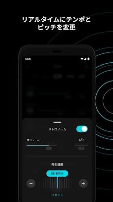 Moises:AIミュージックプラットフォーム+ボーカルリムーバーのおすすめ画像5