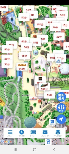 富士急ハイランド公式アプリのおすすめ画像1