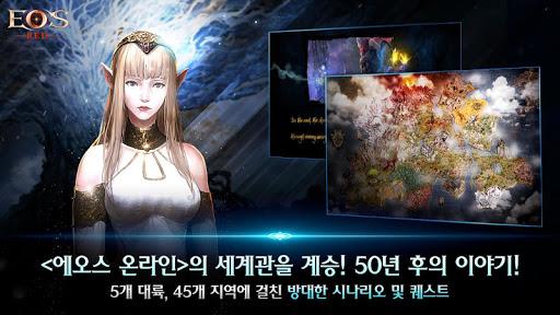 uc5d0uc624uc2a4 ub808ub4dc 3.0.91 screenshots 2