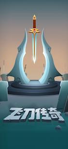 Knife Legend 2021 1