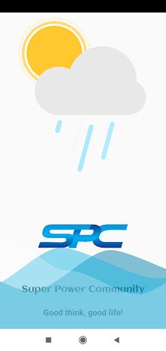 SPC World Express Ltd.  screenshots 1