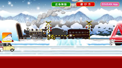 railroad crossing train simulation screenshot 3