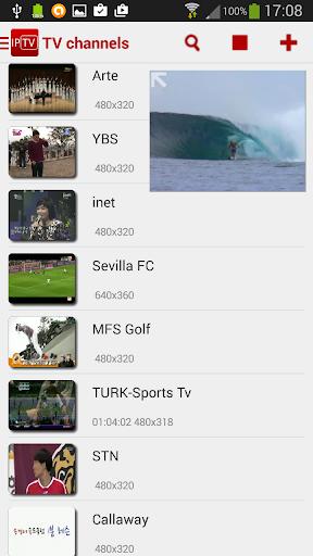 Foto do VXG IPTV Player