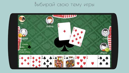 u0414u0435u0431u0435u0440u0446 2.0 2.31.537 screenshots 2