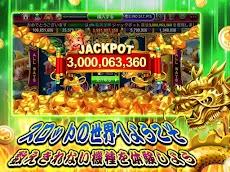 カジノ:Golden HoYeah Slotsのおすすめ画像4