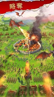 王者の帝国のおすすめ画像3