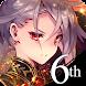 ファントム オブ キル 【無料本格シミュレーションRPG】 - Androidアプリ