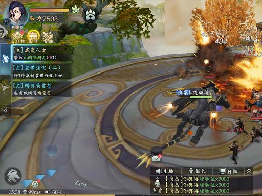 u4e5du5ddeu5e7bu60f3M 1.0.6 screenshots 14