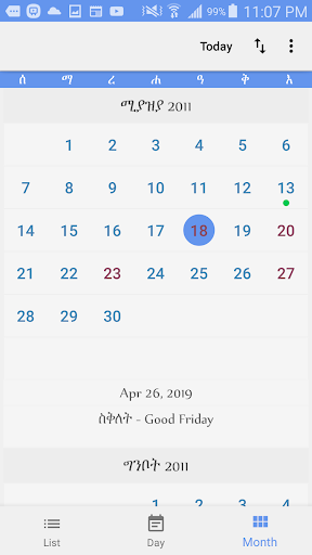 Ethiopian Calendar By Elias Haileselassie Google Play United States Searchman App Data Information