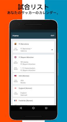 Forza Football - ライブ・サッカーのハイライト、サッカーニュースのおすすめ画像1