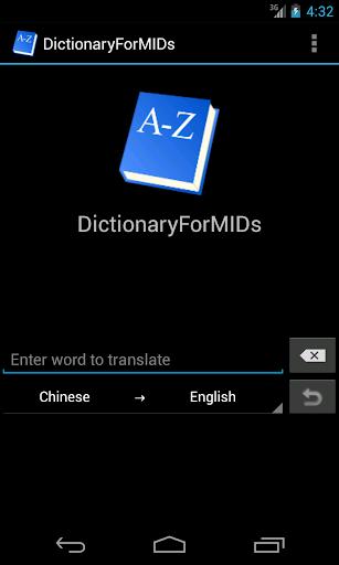 DictionaryForMIDs For PC Windows (7, 8, 10, 10X) & Mac Computer Image Number- 10