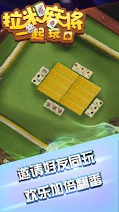 Lami Mahjong - u62c9u7c73u9ebbu5c06u4e00u8d77u73a9 screenshots 9