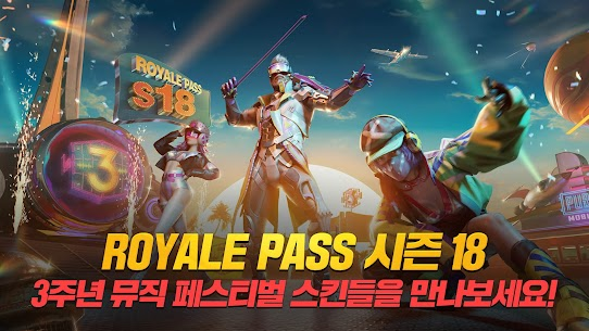 PUBG MOBILE KR v1.3.0 APK + Data [Latest] 5
